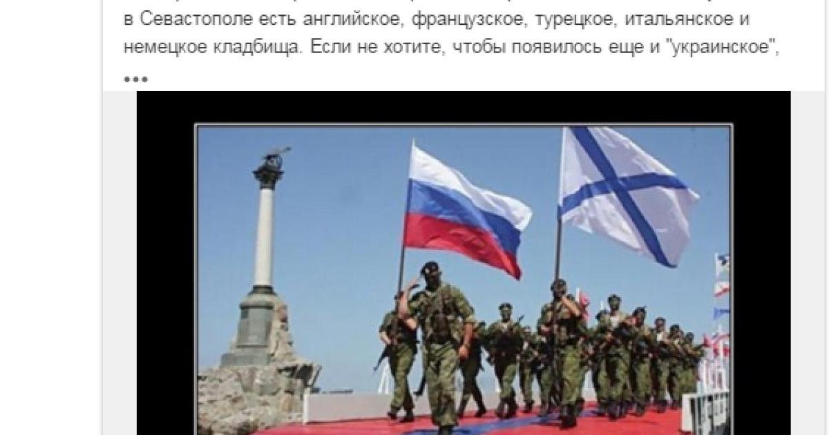 Репосты в поддержку аннексии Крыма на странице Шевцовой @ ok.ru/Елена Рябикова Шевцова