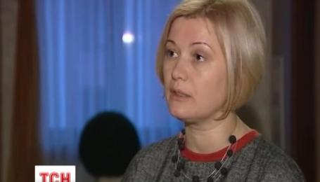 На переговорах в Минске договорились об освобождении из плена еще четырех заложников