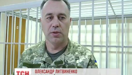 Печерский суд Киева оставил под стражей руководителя Сватовского склада боеприпасов