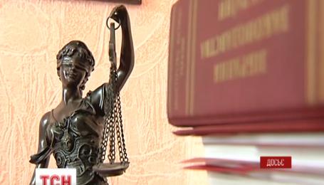 Ще одна суддя втратила мантію за переслідування майданівців