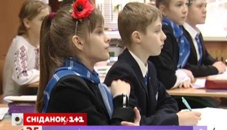 У Міністерстві освіти хочуть реформувати початкову школу
