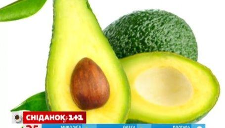 Як обирати і з чим їсти авокадо