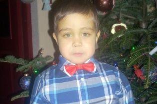 3-річний Андрійко потребує допомоги небайдужих