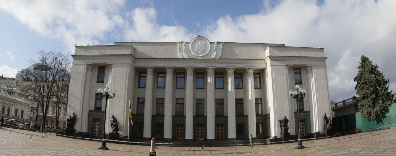 Рада подовжила особливий статус окремих районів Донецької та Луганської областей
