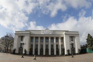 Рада продлила особый статус отдельных районов Донецкой и Луганской областей
