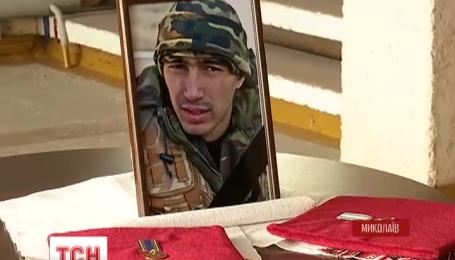Николаев сегодня попрощался с киборгом сержантом Сергеем Златьевым