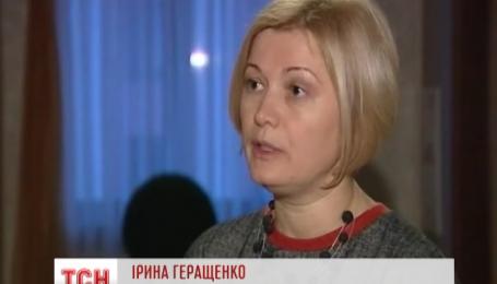 Еще четырех украинцев должны освободить из плена луганских боевиков
