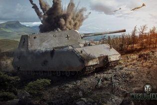 Уголовный розыск России раскрыл кражу виртуальных танков
