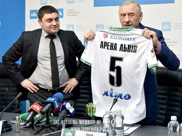 Дячук-Ставицький, Карпати