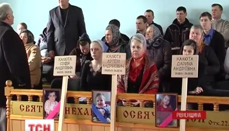 Трое маленьких детей погибли в огне в Ровенской области
