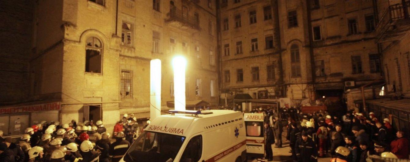 В аварійному будинку в центрі Києва на рятувальників може обвалитися фасадна стіна