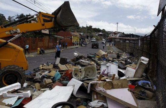 Потужний землетрус стався біля берегів Коста-Рики