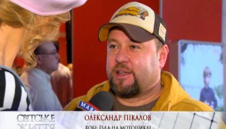 Гуморист Олександр Пікалов не ображається на асоціації з Януковичем