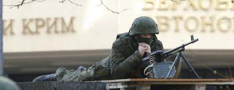 """""""Гоблин"""" Аксенов поблагодарил мэра Пскова за действия десанта и спецназа во время аннексии Крыма"""