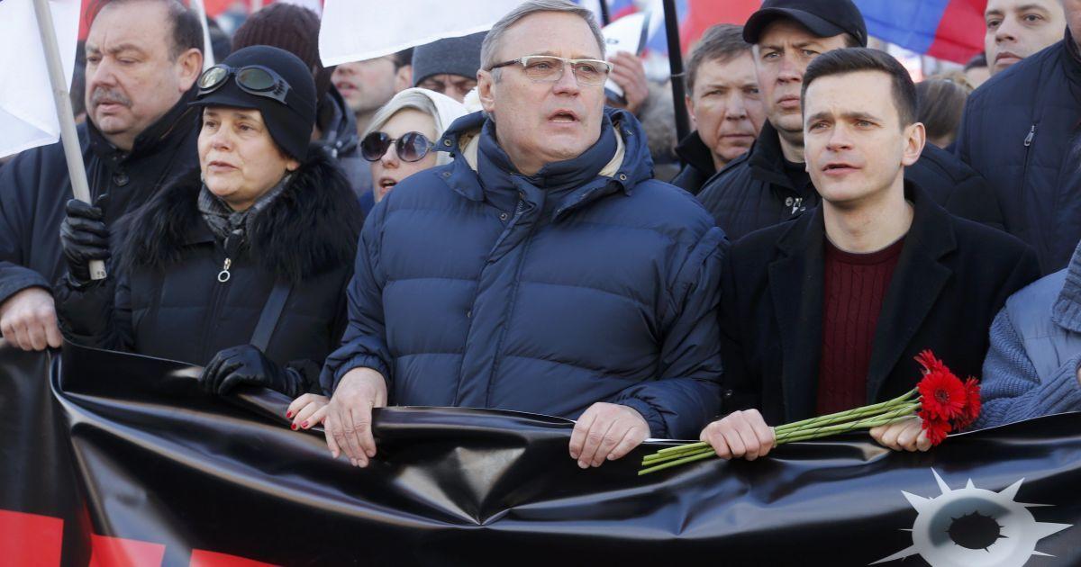 Марш пам'яті Бориса Нємцова