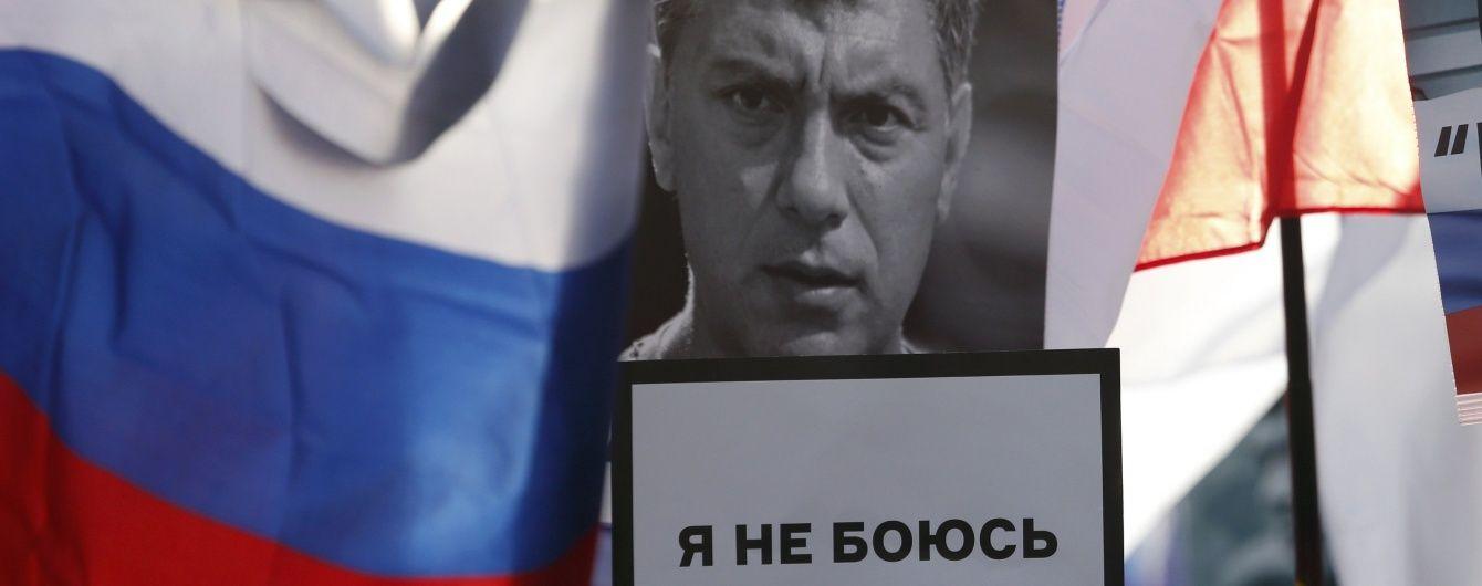 У Вашингтоні площу перед російським посольством перейменували на честь Нємцова