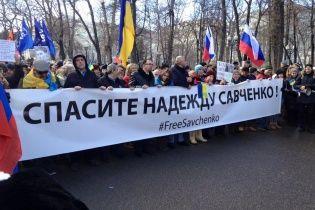 На мітингу в центрі Москви зазвучав Гімн України