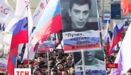 Сегодня российская столица вспоминала Бориса Немцова