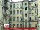 Будинок, що обвалився в центрі Києва, навесні 2015 перейшов у приватну власність до ОСББ