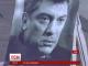У Києві вшанували пам'ять російського опозиціонера Нємцова