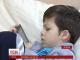 Семирічний хлопчик з Тернопільщини потребує допомоги
