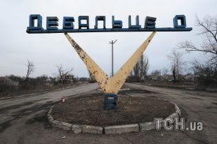 Терористи повідомили про вибух рейсового автобуса у Дебальцевому, є загиблі