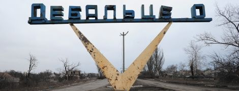 В Офисе генпрокурора отчитались о расследовании дела о боях под Дебальцево зимой 2015 года