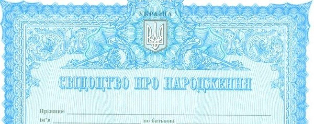 Від кримчан вимагають величезні хабарі під час спроби дати дітям українське громадянство