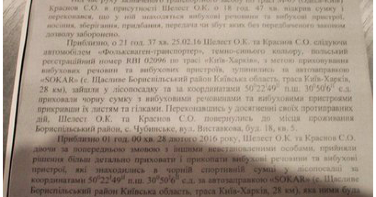 """@ ВКонтакте/полк """"Азов"""""""