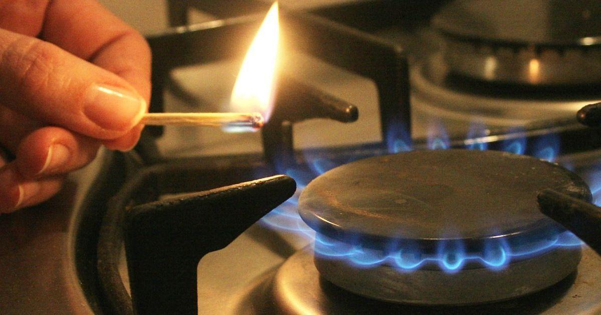 Уряд ще не затвердив новий тариф на газ. На скільки він може зрости