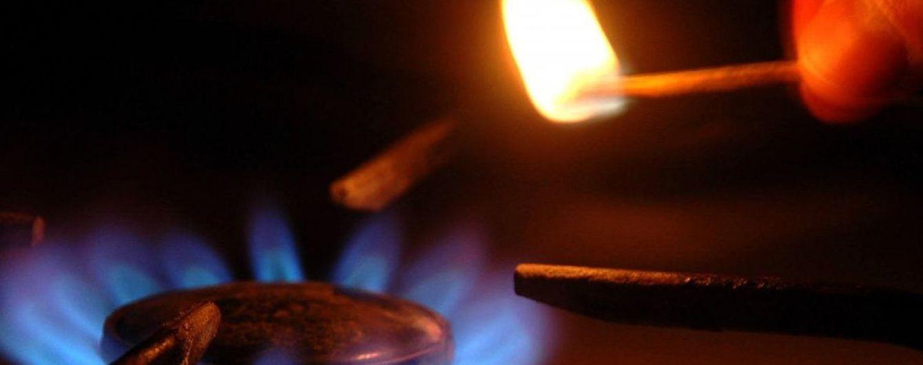 """Стало відомо, коли може відбутися """"газова зустріч"""" Єврокомісії, РФ і України"""