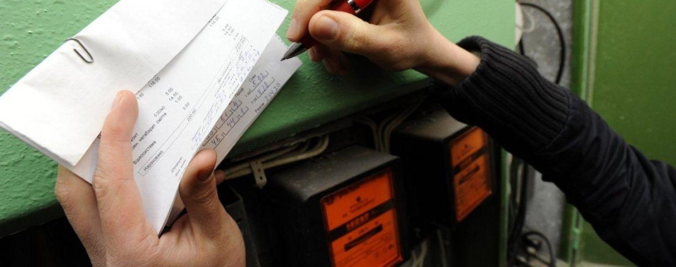В Украине снова вырастут тарифы на свет для населения