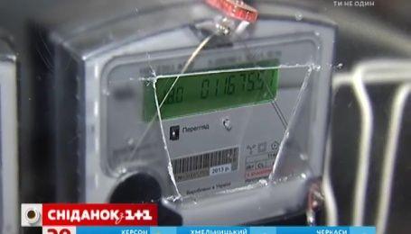 1 березня в Україні відбудеться чергове подорожчання електроенергії