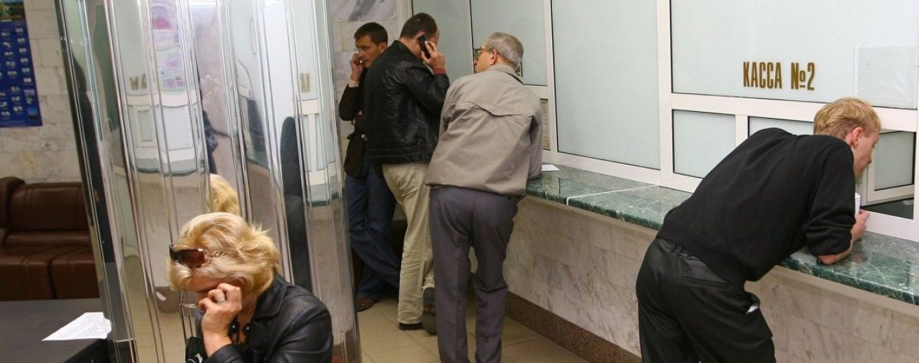 Українці активніше братимуть кредити та відкриватимуть депозити – опитування банків