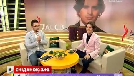 Анатолий Анатолич вспомнил свой первый эфир