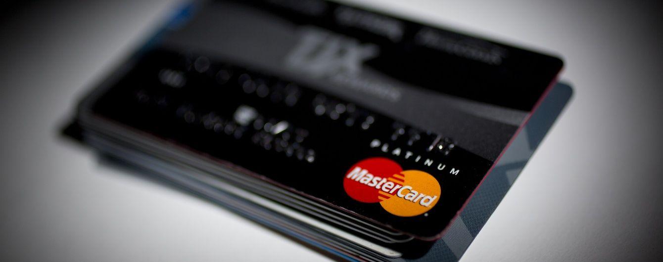 Украинцы отдают предпочтение банковским карточкам – за год оборот наличных денег уменьшился на 9 млрд гривен
