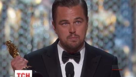 Леонардо Ди Каприо забыл свою долгожданную статуэтку Оскар в ночном клубе