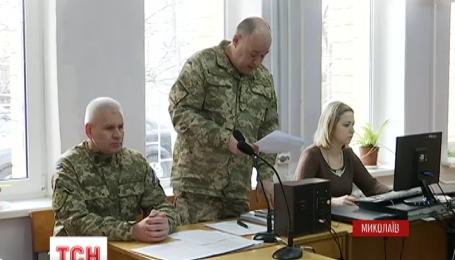 У Миколаєві поновили судові слухання над командирами 53 бригади