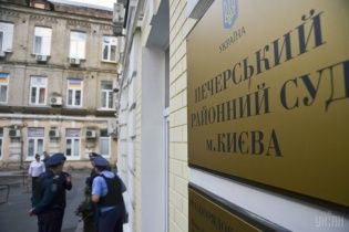 Скандал в медуниверситете Одессы: дело уволенного ректора взялся рассматривать Печерский суд Киева