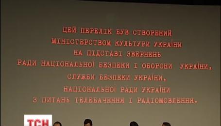 """Украинские телевизионщики хотят пересмотреть """"черный список"""" российских актеров"""