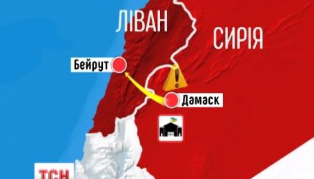 Украинское посольство в Сирии эвакуировали в Ливан