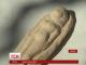 Семирічний ізраїльтянин випадково знайшов старовинну статуетку
