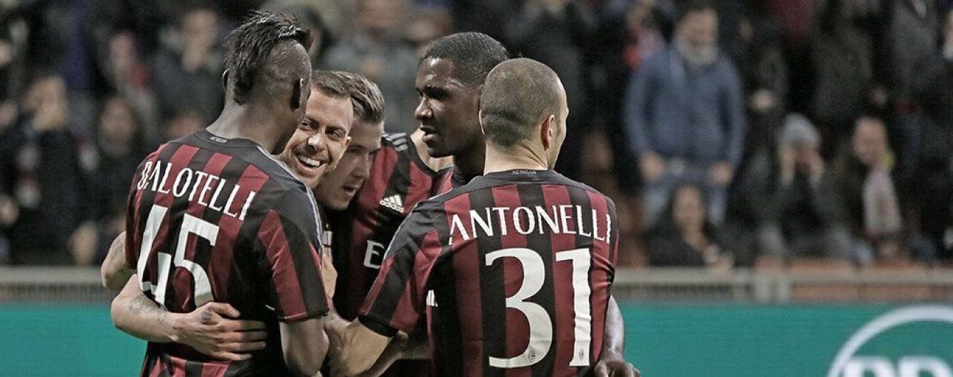 """""""Мілан"""" вперше за 13 років пробився до фіналу Кубка Італії"""
