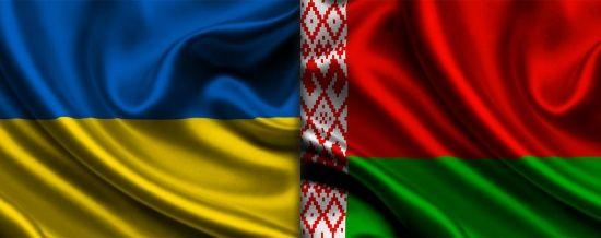 Україна та Білорусь домовились про демаркацію кордону 2019 року