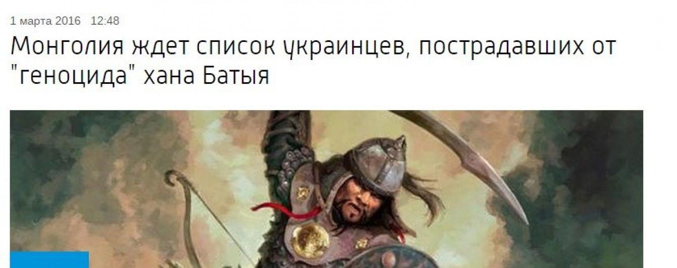 """Кремлівські ЗМІ запустили """"фейк"""" про претензії України через напад Батия"""