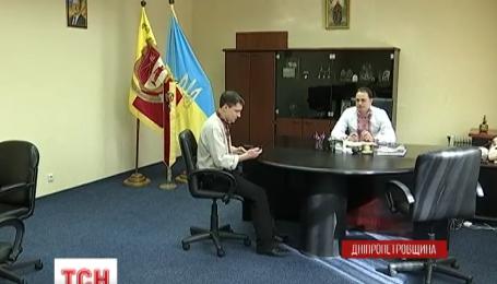 В мэрии Днепродзержинска украинский национальный костюм сделали частью дресс-кода для чиновников