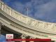 В МЗС сподіваються, що ЄС таки скасує візи для України цього року
