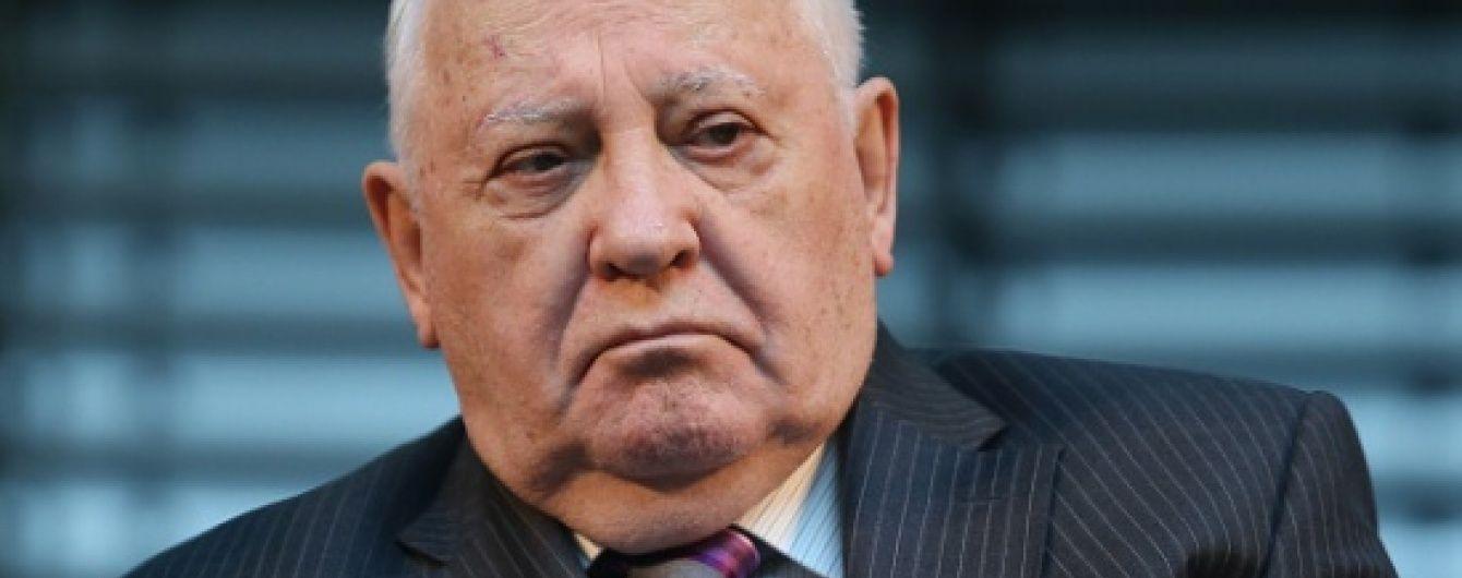 Горбачев заявил, что на месте Путина тоже аннексировал бы Крым