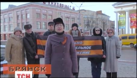 Российские активисты на День рождения Михаила Горбачева записали обращение к Генпрокуратуре