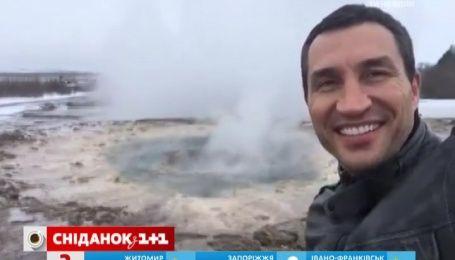Володимир Кличко зараз відпочиває в Ісландії